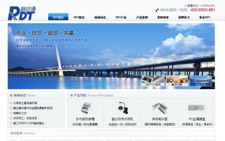 金融设备企业网站定制模板