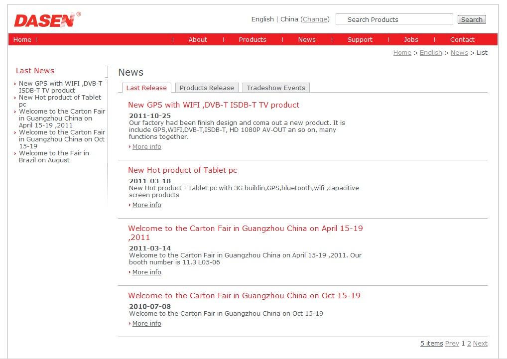 Red Trade: 红色主题外贸企业网站