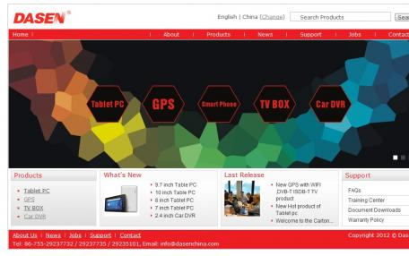RedTrade: 红色主题外贸企业网站