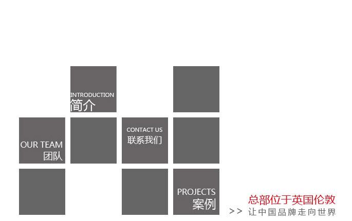 iDesign设计公司网站首页