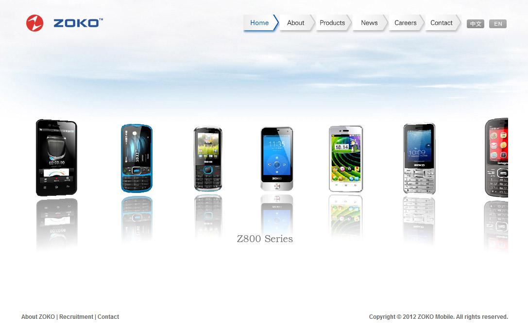 iMobile蓝色移动通讯Phpcms企业网站模板