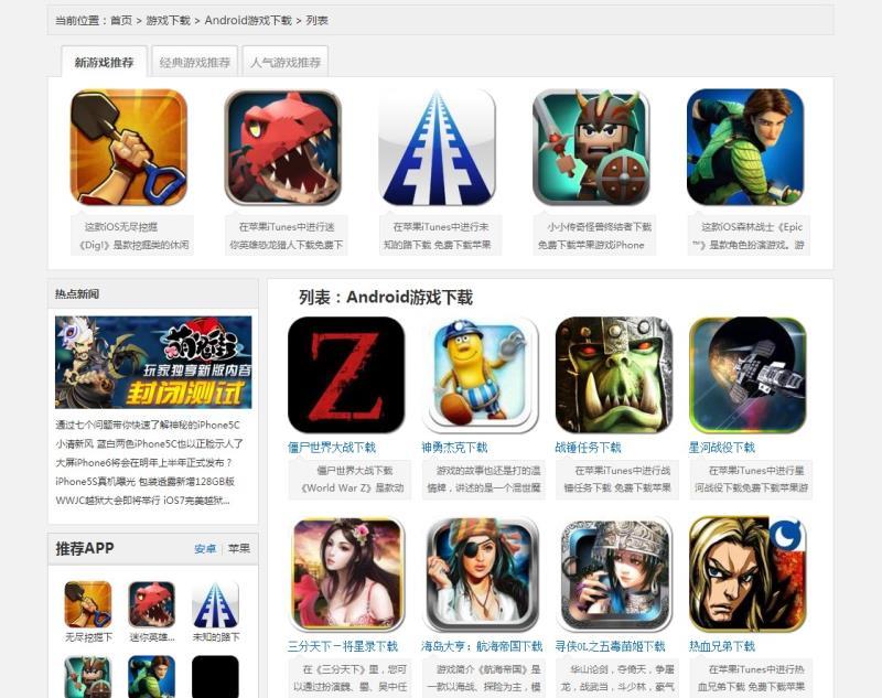 game_app_002