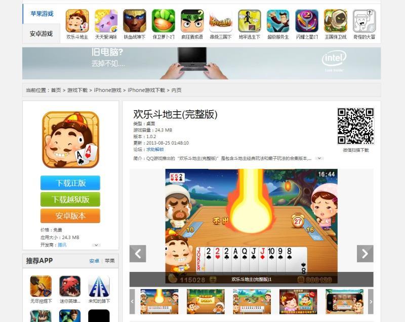 game_app_003
