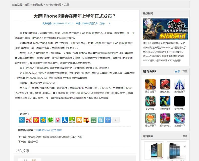 game_app_005