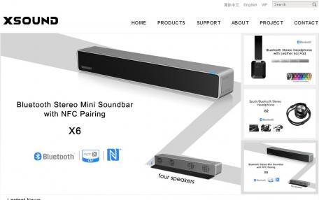 XSOUND白色简洁中英文Phpcms企业网站模板
