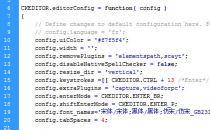 自定义Phpcms V9编辑器做到几个人性化功能