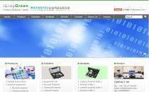 iGrayGreen绿色外贸产品英文企业模板