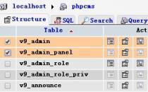 如何通过PhpMyAdmin批量删除MYSQL数据库数据表