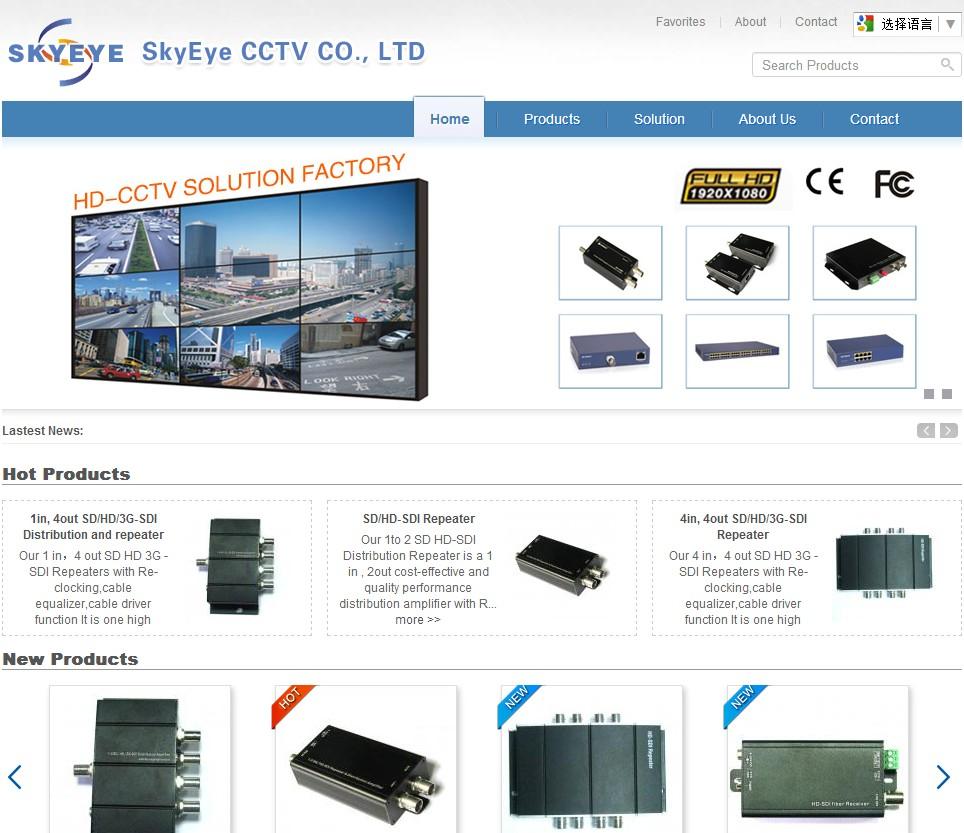 iBlueSky蓝色外贸公司Phpcms英文企业模板