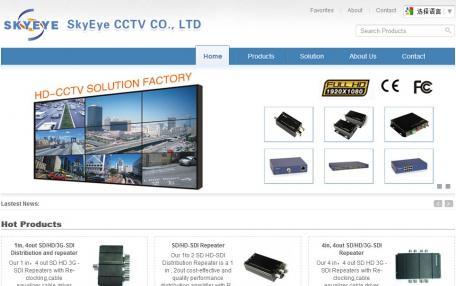 Skyeye CCTV安防外贸企业网站定制