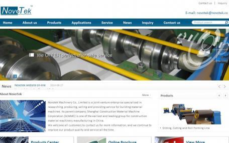 Novotek Machinery外贸公司英文网站定制