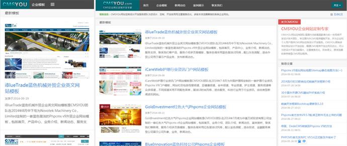 CMSYOU手机网站