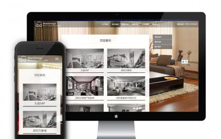 iBlackDesignWap简洁大气自适应企业模板