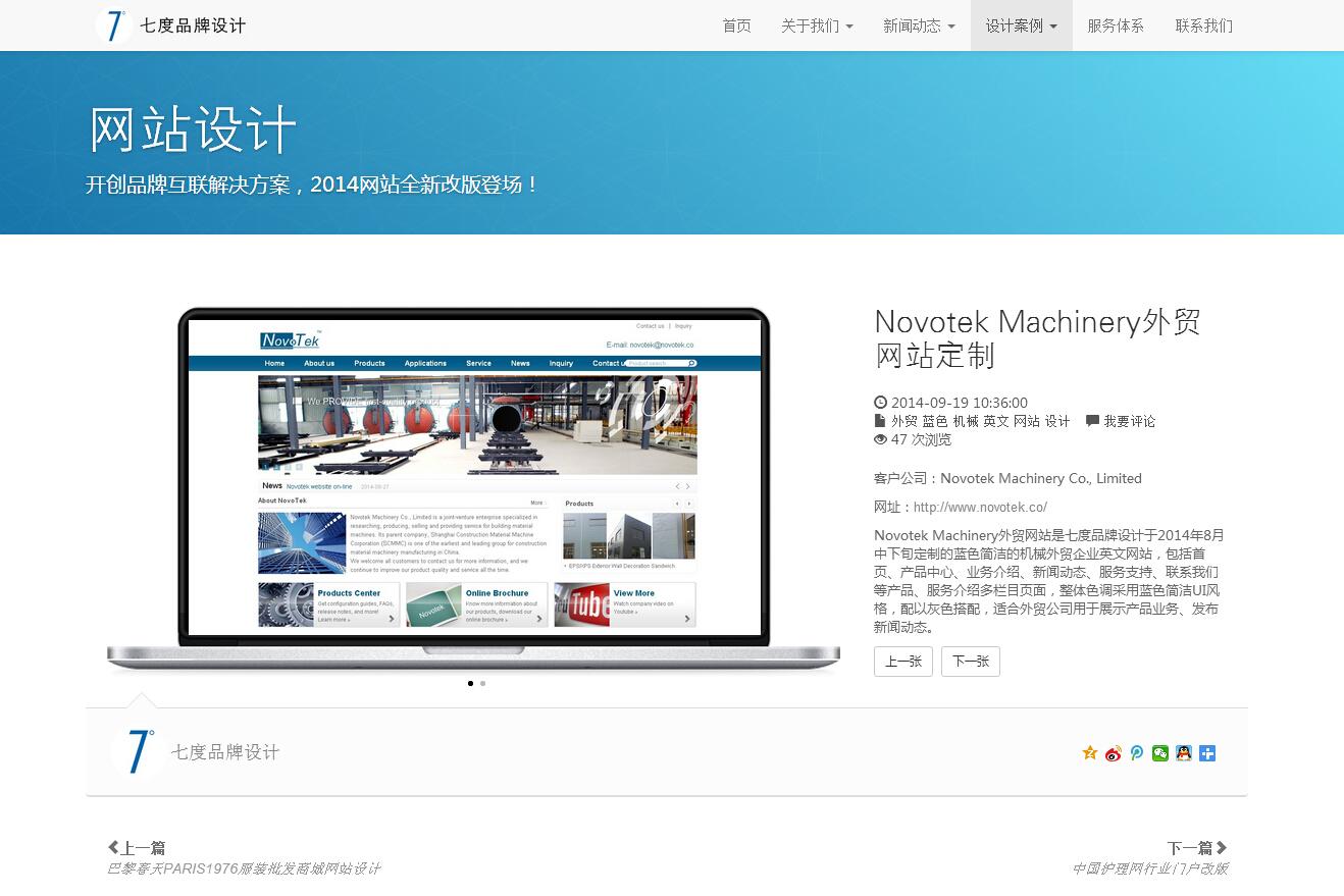 iBootstrapDesign白色简洁自适应设计公司网站模板