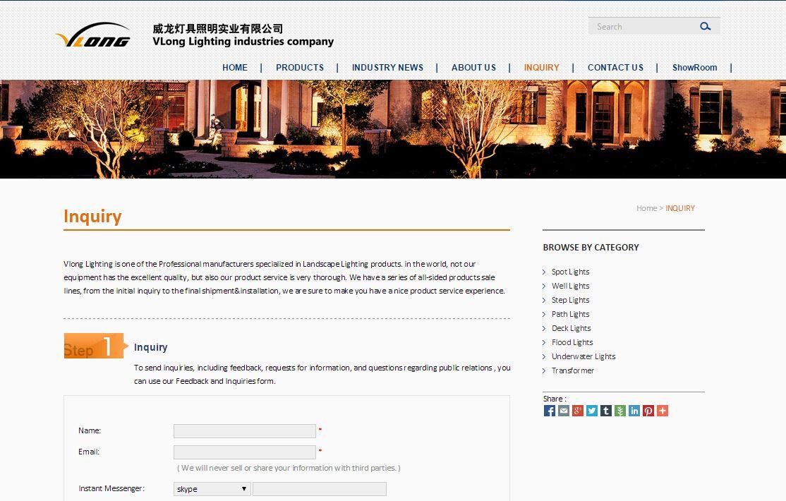 iBlueProEn蓝色英文外贸企业网站模板