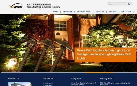 威龙灯具照明英文企业网站定制