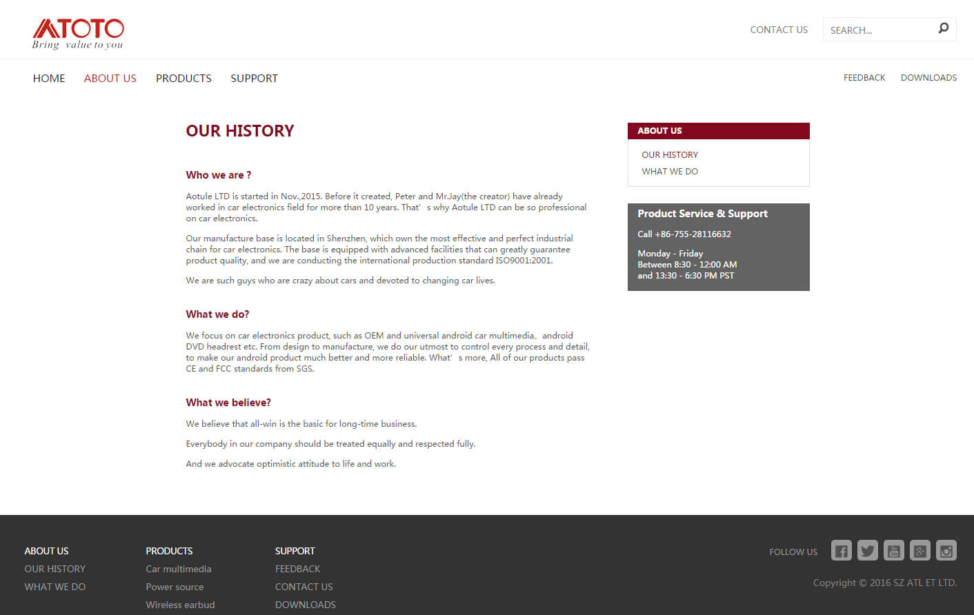 iRedPro红色外贸企业网站定制_002