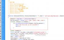 Phpcms V9某处逻辑问题导致getshell漏洞解决方法