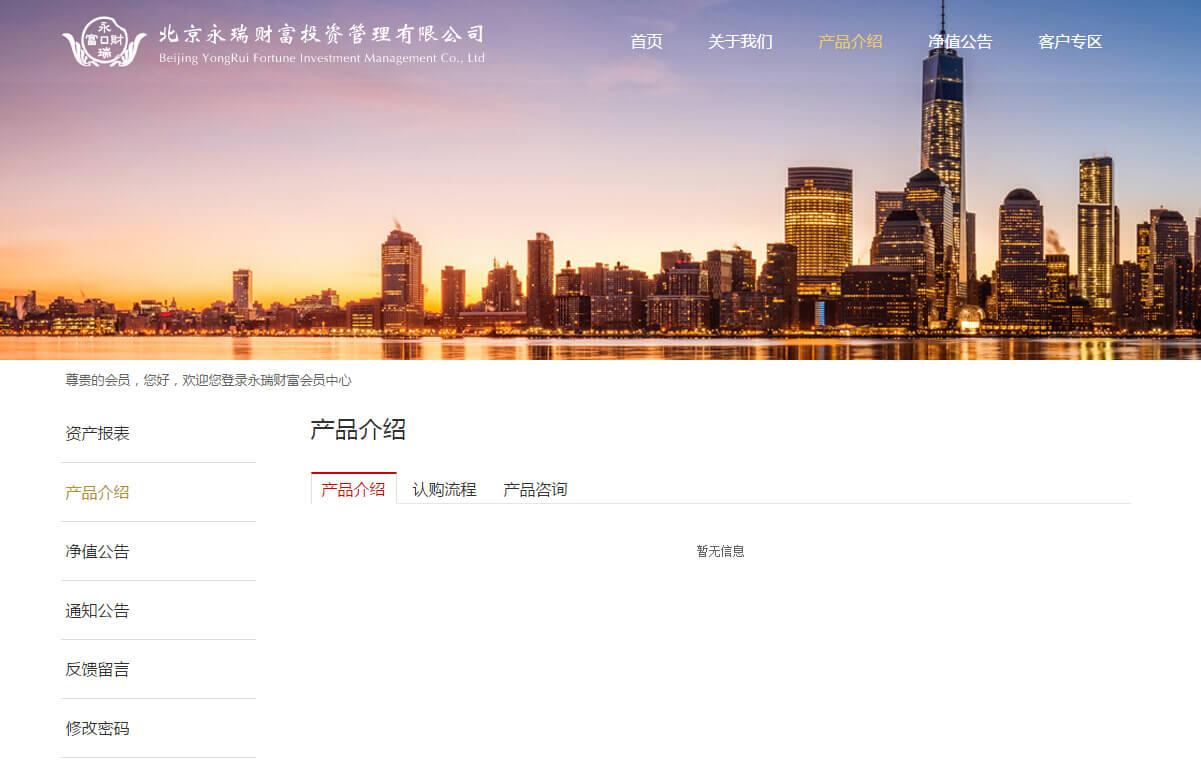 iGoldFinance金色投资理财网站定制