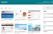 CMSYOU思优网站会员中心、在线商城上线