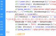 Phpcms v9下载模块参数错误的解决办法
