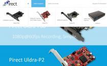 iWhitePro白色产品展示型企业网站定制