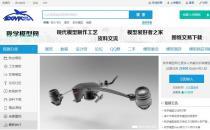 iBlueDown蓝色仿沐风网行业下载网站模板