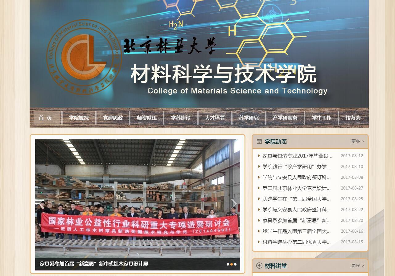 iBlueOrange通元CMS学院网站定制_001