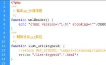 Phpcms V9自带WAP伪静态自定义方法