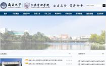 iBlueUniversity蓝色学院网站定制