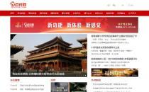 提前预祝百讯网PC版2018年改版顺利上线