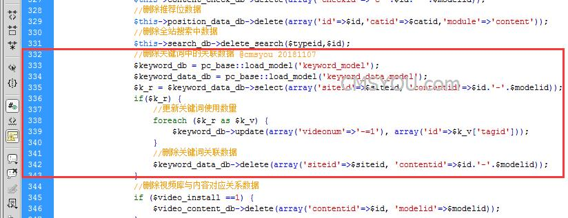 Phpcms v9删除文章不能同步删除相关关键词数据的修正方法