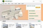 iGreenRevise绿色自适应企业网站优化