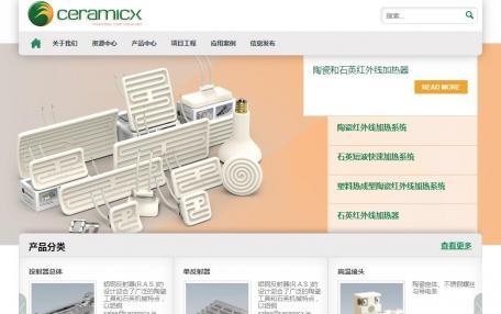 Ceramicx萨莱米自动化自适应企业网站优化