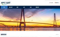 iBlueService蓝色服务型自适应企业网站定制