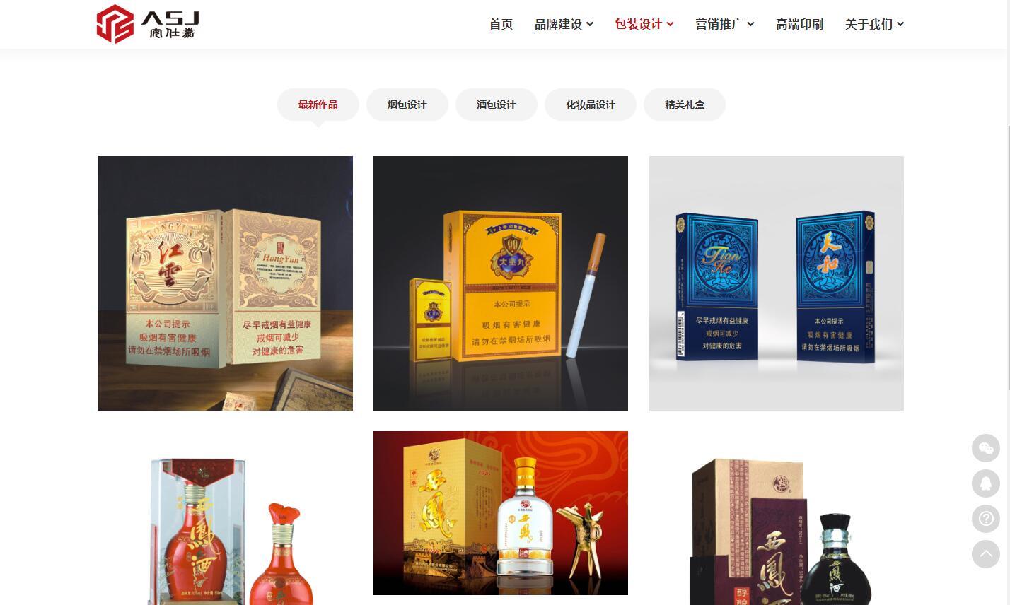 iRedResponsiveDesign红色自适应设计公司企业网站定制