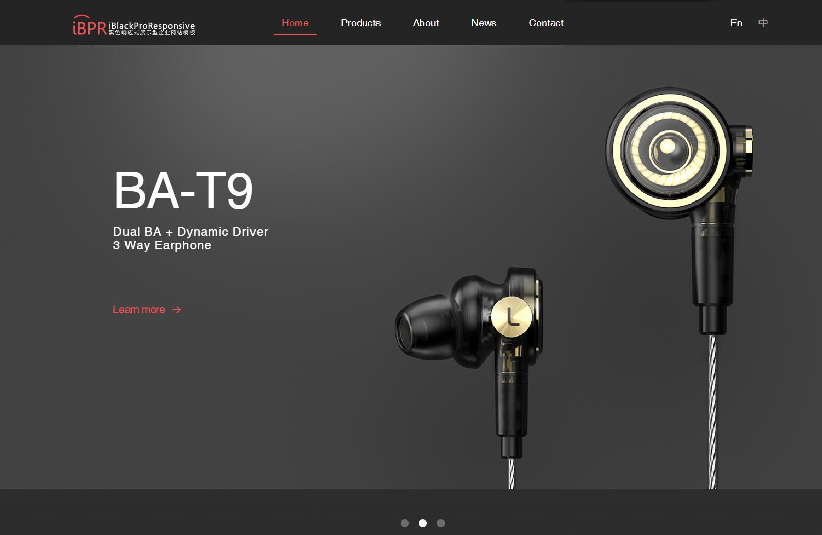 iBlackProResponsive黑色自适应Phpcms企业网站模板