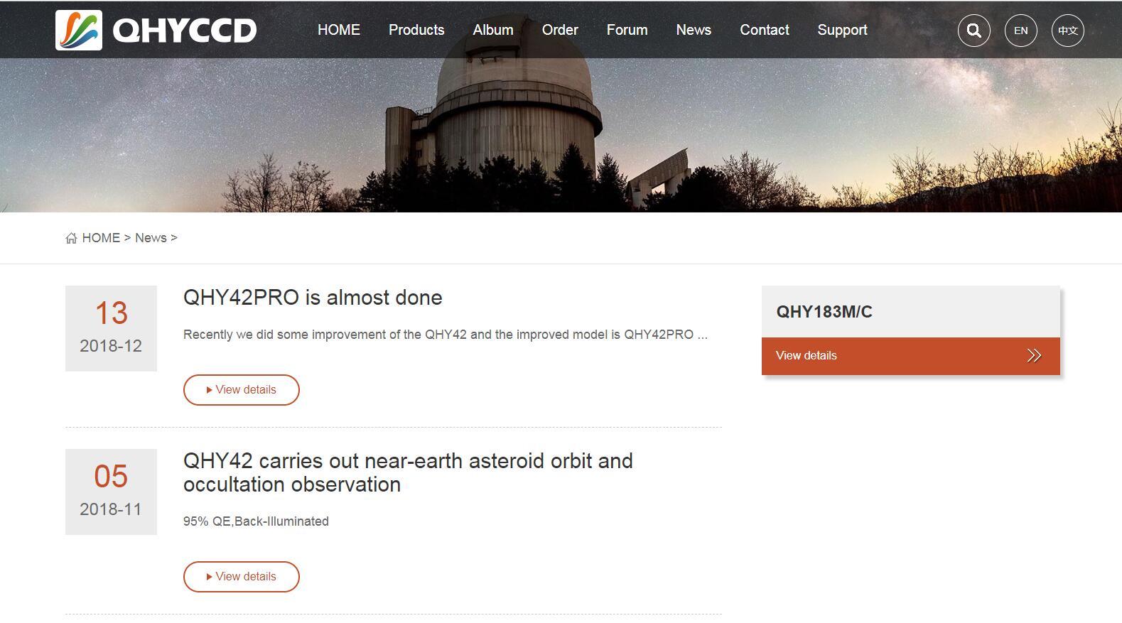 iRedBlack外贸企业网站优化定制_003
