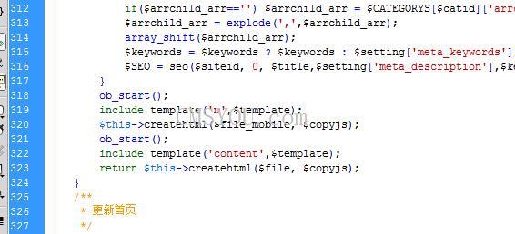 自定义生成m手机网页html