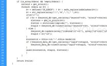 Phpcms v9关键词为空时插入数据库报Duplicate错误的Bug修正方法