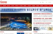 iRedPortalNews红色综合行业资讯网站定制