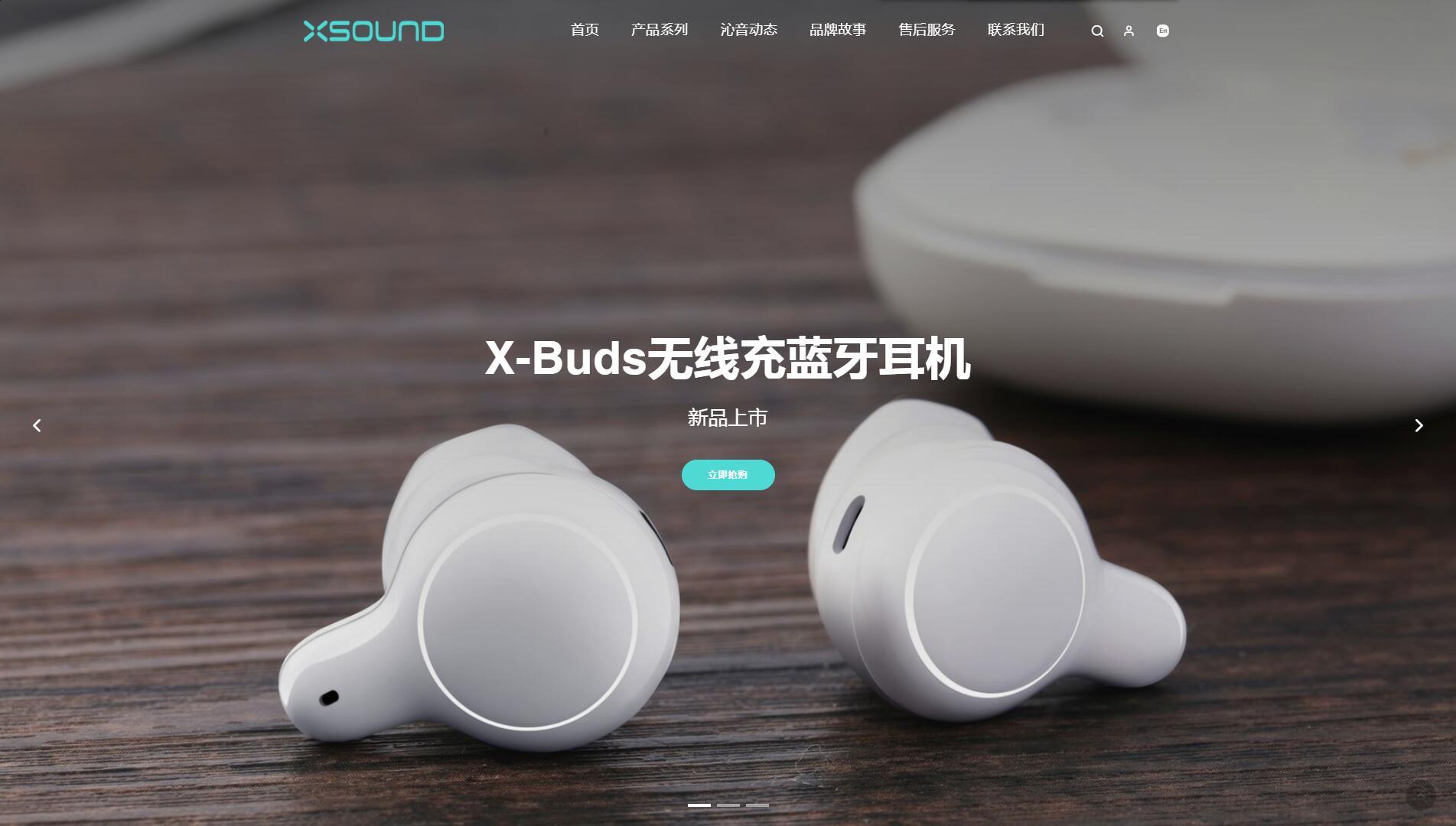 iBrandResponsive黑白简洁响应式产品展示企业网站定制