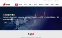 iRedConsultation红色咨询企业网站定制