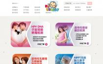 iWhiteBaby白色简洁母婴响应式企业网站定制