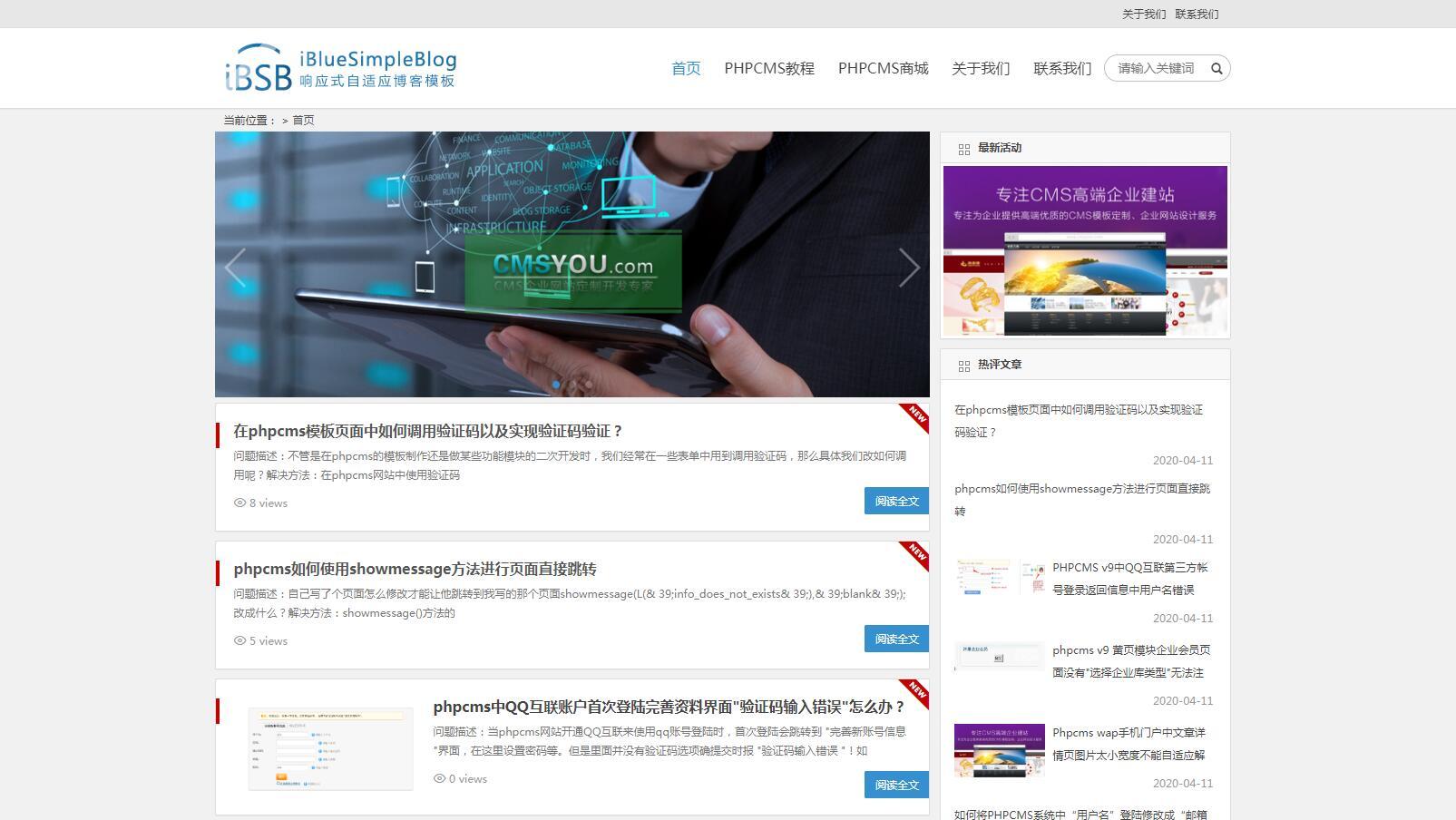 iBlueSimpleBlog蓝色简洁响应式博客网站模板