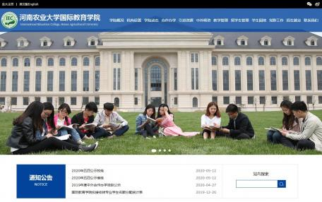 iBlueSchoolResponsive蓝色学校响应式网站定制