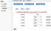 Phpcms v9微信公众号扫码登录组件功能更新