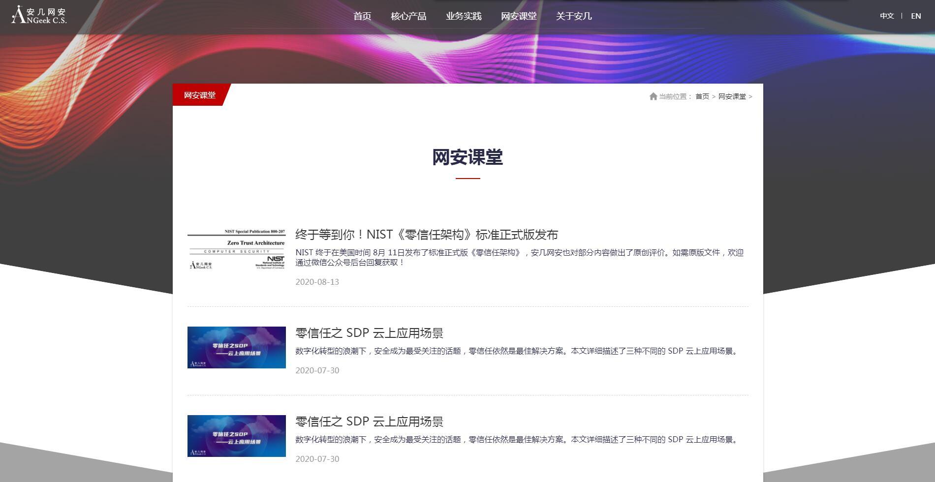 iBlackRedResponsive响应式服务型企业网站定制
