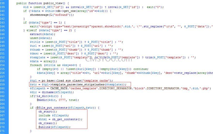 Phpcms v9.6.3管理后台碎片管理GetShell漏洞