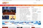 iRedPortal红色资讯门户网站定制